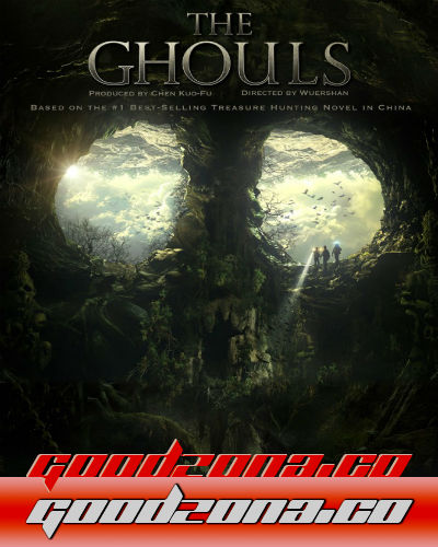 Упырь / The Ghouls (2015)