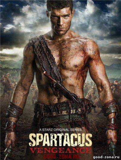 �������: ����� / Spartacus: Vengeance 3 ����� / [xfvalue_original] 2012 �������� ������